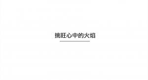 message32