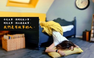 6969911-funny-sleeping