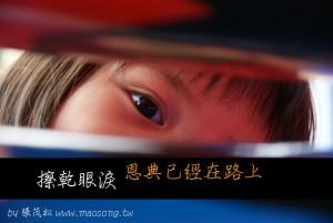 child-646201_1920