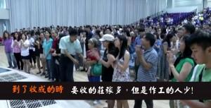 新店行道會六月十一日美河堂主日聚會後來到台前接受耶穌的人們