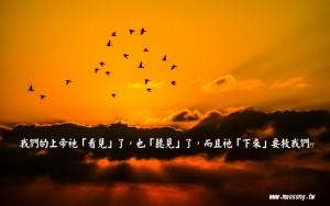 sky-721912_1920