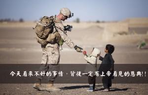 soldier-708711