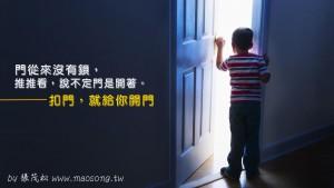 standard-door-width_55cd86e52bcee82e