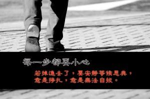 step-163948_1280
