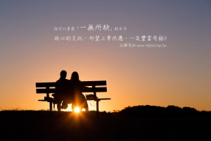 couple-690948