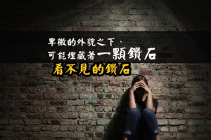 hopelessness-woman-130910