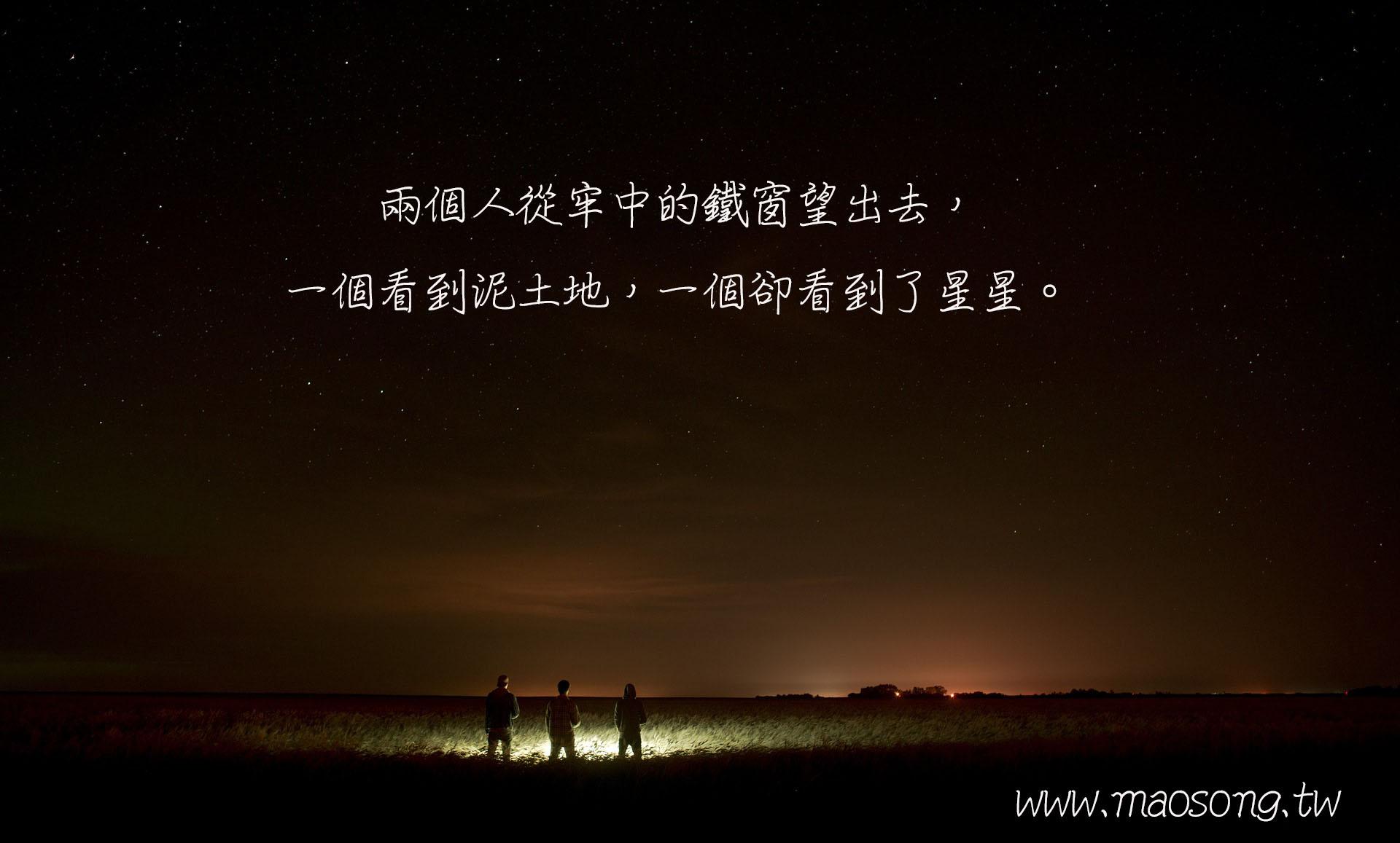 night-675377_1920