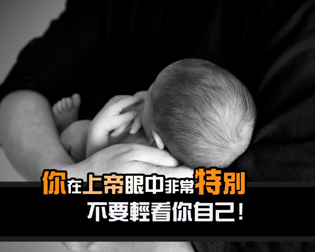 baby-499976_1920