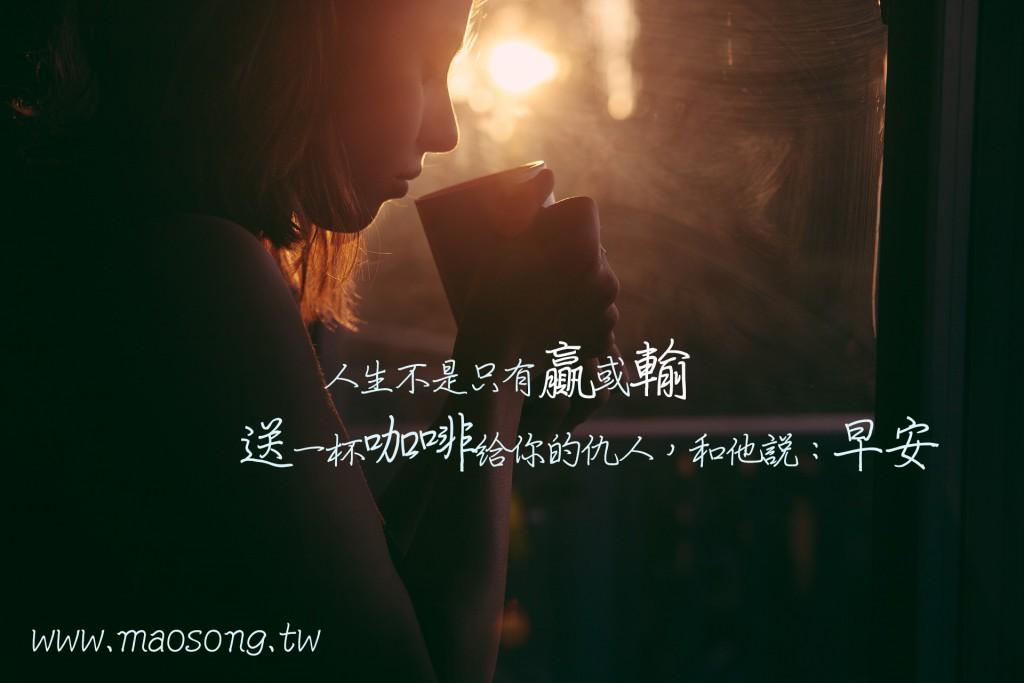 girl-865304_1920