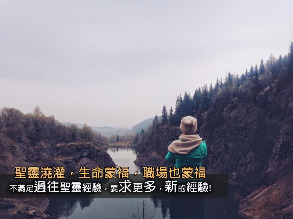 landscape-690617