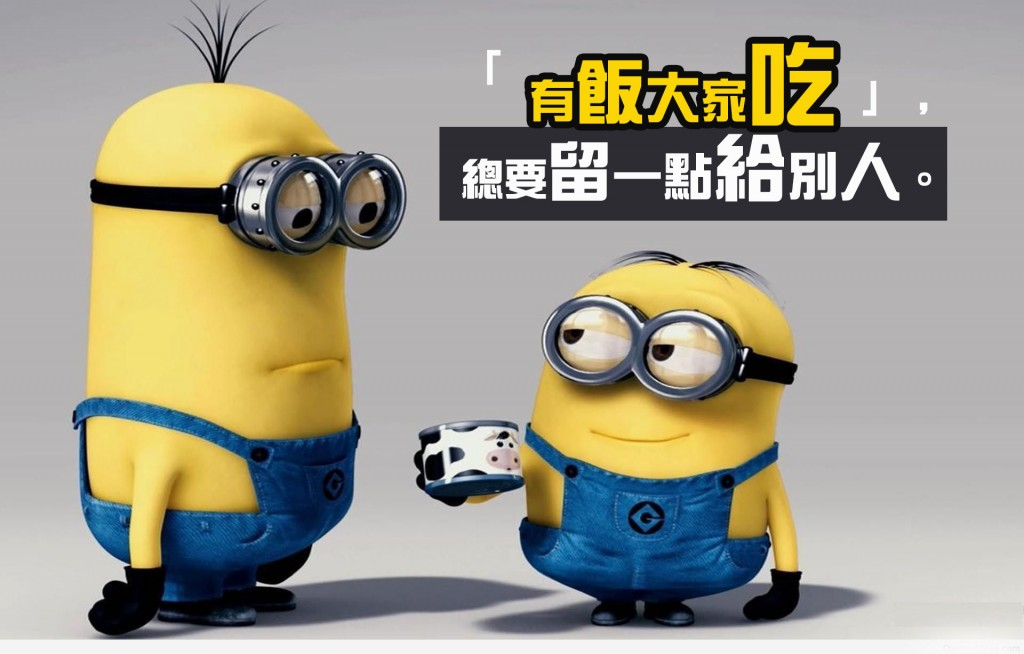 minion-wallpaper-wallpaperkickcom-minions-ipad-wallpaper-free-iphone-for-android-download-laptop-bedroom-despicable-me-tumblr-1366x768