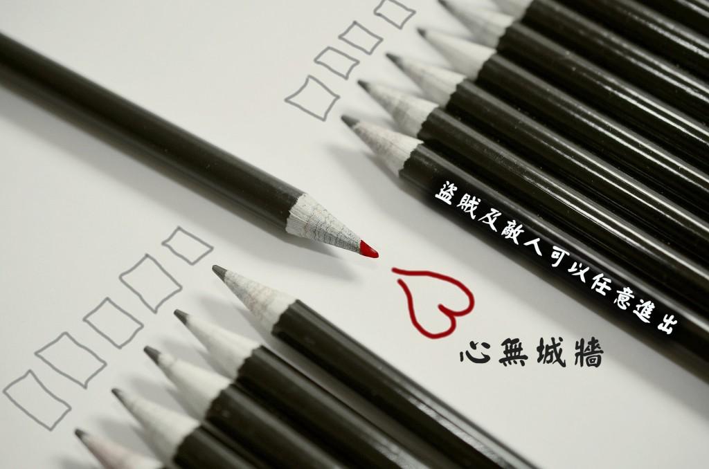 pencils-806604_1920