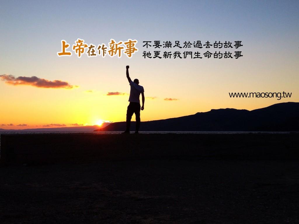 sunset-697401_1920