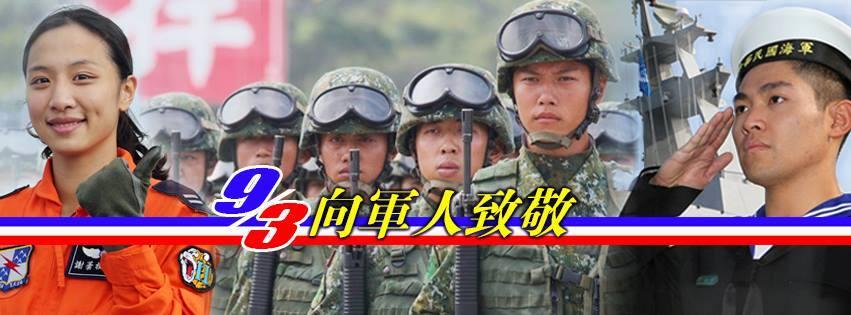 圖片來源:青年日報