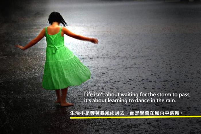 Girla-Dancing-in-Rain