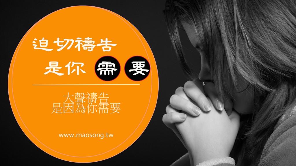 girl-crying-prayer