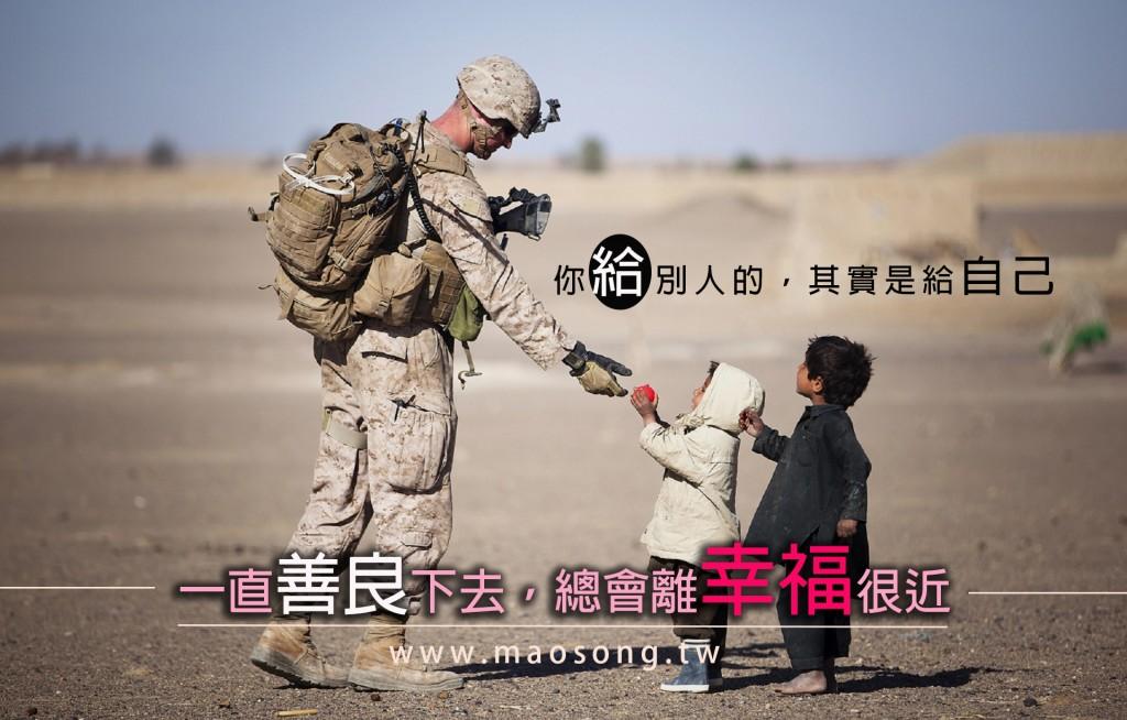 soldier-708711 (1)