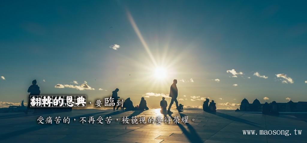 sunset-925413_1920