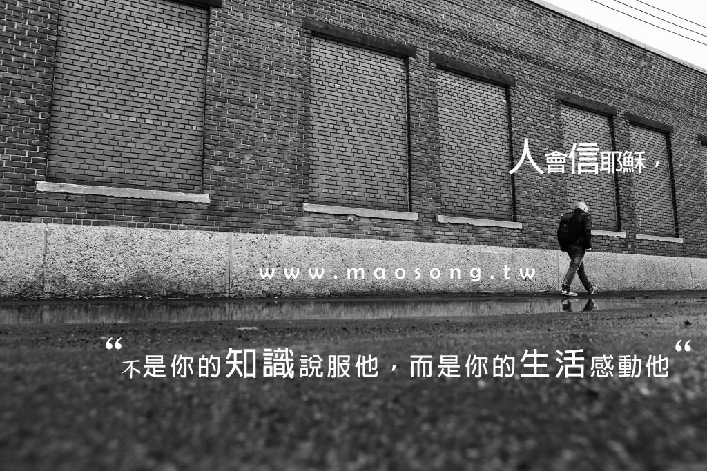2015-04-Life-of-Pix-free-stock-photos-wall-walking-man-industrial-leeroy