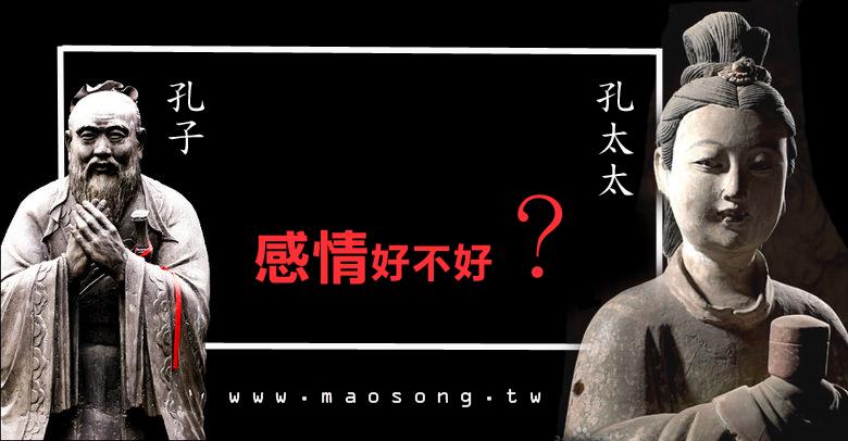 Confucius_014978_618824 copy